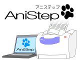 anistep_small