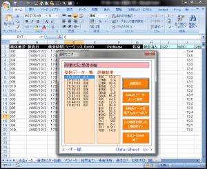 data_sheet_02