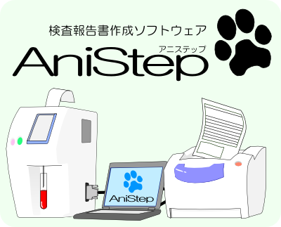 anistep_top