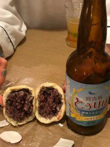 饅頭と地ビール